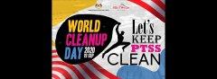 banner-ptss-clean.jpg